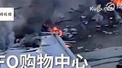 澳载5名游客飞机撞击DFO购物中心后坠毁,现场浓烟滚滚
