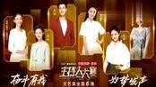 央视2020春晚主持阵容 佟丽娅任主持新增香港演员胡杏儿