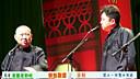 [精选小品相声]【我叫郭德纲】系列演出20121117北展剧场 合集[www.zhaobenshan.tv]