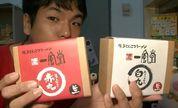 【公介美食】大半夜突然想吃日式拉面!不去日本也能吃到好吃的拉面【一风堂赤丸白丸】