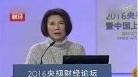 董明珠演讲:大国重器 智造未来_4