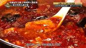 辛辣与美味的绝妙组合,改良版麻婆豆腐,看着就口水流不停了!