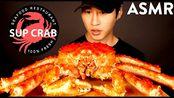 【zach choi】助眠SUPCRAB NYC 的巨型帝王蟹(不说话)吃的声音| Zach Choi助眠(2020年1月20日12时40分)