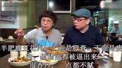 秋冬美食集锦:香港吃地道川菜上海菜和小笼汤包 地道四川回锅肉
