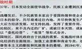中国民族资本主义的发展 免费科科通点上传者名看有序全部 高中历史课堂