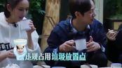 《向往的生活3》温馨来袭!官方晒图后粉丝们都激动!
