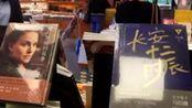 网友书店偶遇甜歌皇后杨钰莹 女神46了依然年轻