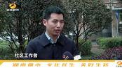 湖南总工会发特别慰问,为抗疫劳动者发消费券,每人不超过300元