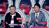 《无限歌谣季》薛之谦深情演唱《哑巴》 结果一秒被认出