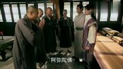 太平公主秘史:安公主开会,要把师兄弟都带走,去宫里住!