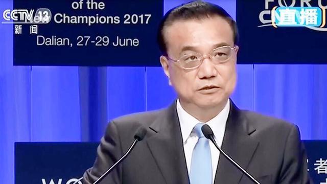 第十一届夏季达沃斯论坛开幕式:李克强总理发表特别致辞