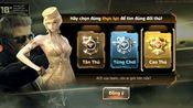 越南服注册账号zing方法教学。注册网址:id.zing.vn以上网址复制到浏览器打开,注册完成直接登录游戏即可。安装包下载地址:http://bit.ly/2pD7vyb