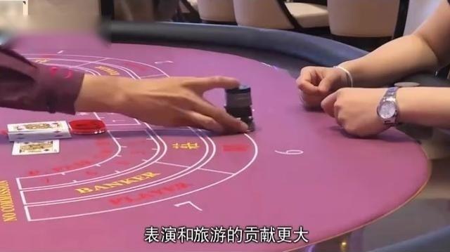 美国赌博大亨永利:中国人对赌博一向情有独钟,建成澳门超级赌场