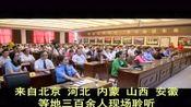 刘冰先生应邀为中国安置帮教网三河工作站讲家道