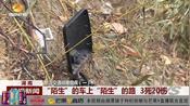 3死20伤!岳阳一客车开入乡村小路,一个急转弯翻入山沟......