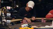 德州扑克 华裔老板的同花顺听牌一直不敢动 真是憋屈坏了
