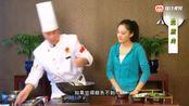 正宗川菜盐煎肉家常做法,注意这几步,比锅包肉,回锅肉撼栽的多