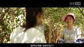 北京国际微电影节《花椒树下》