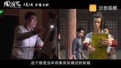 """《风语咒》""""中国好声优""""幕后配音花絮  好声音背后还有好表情包"""