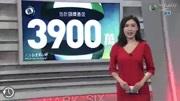 20170311香港六合彩第029期开奖现场[粤语J2]