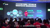 360 lot 安防战略升级暨新品发布会在深圳举行