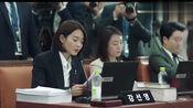 """《辅佐官》李政宰主演,韩国版""""纸牌屋"""""""