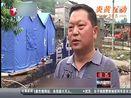 全国多地迎来强降雨:贵州铜仁——救灾仍在继续  群众生活物资紧缺[东方新闻]