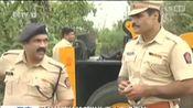 印度马哈拉施特拉邦发生重大交通事故 - 搜狐视频