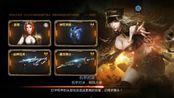 射击游戏,生死阻击,机甲对决钢铁力量。