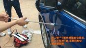 汽车凹陷修复工具 super pdr  免钣金修复视频 免漆修复视频