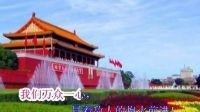 z中华人民共和国国歌_高清