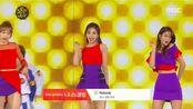 三大女神站台,雪炫、Hani、周子瑜 - Tell Me,现场高清版