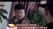 飞哥大英雄之飞哥战队宣传片预告版