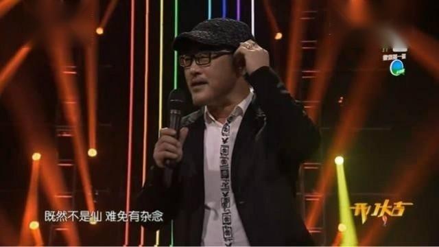 开门大吉:达人形象模仿秀——李宗盛《凡人歌》