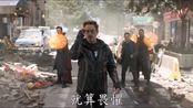 薩諾斯將毀天滅地《復仇者聯盟3 無限之戰》HD中文正式電影預告大首播