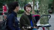 薛甄珠不愧是老江湖,只看一眼,就看出了律师有猫腻!-电视剧新剪辑-剧情权知道