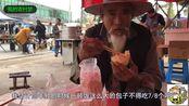 86岁大爷露天摊吃大包子,一顿吃4个,这样大包子你能吃几个?