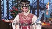 京剧红楼二尤 京剧名家名段欣赏(1)