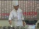 超简单美食做法:水煮肉片 重庆美食