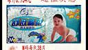 新感觉http://item.taobao.com/item.htm?spm=686.1000925.0.0.JAPjh5&id=44792045748#