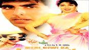 【缅怀】Sridevi电影《妻子的冤屈》插曲 Humra saajan-Meri Biwi Ka Jawab Nahin