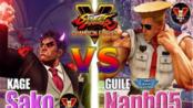 街霸5CE Sako (Kage) vs Naph05 (Guile)