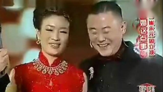 崔永元大闹周立波婚礼 完整版视频!这嘴皮子太溜了