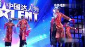 中国达人秀:厉害了!北京大叔们表演炫酷高跷,现场一片尖叫!