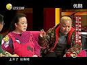 赵本山 王小利 搞笑小品 宝贝计划[www.tosiji.cn][www.zhaobenshan.tv]