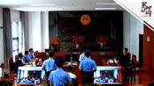 云南小伙勒死传销监工案庭审画面曝光 律师建议免于刑事处罚