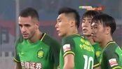 北京国安VS山东鲁能,王大雷一夫当关万夫莫开!