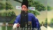 河南戏曲大全豫剧选段《红脸王》范军刘墉会督