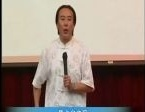 高清视频翟鸿燊国学讲座全集【睿翔】3