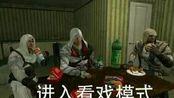 (刺客信条起源)Assassin's Creed Origins 日常行为